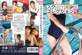 [SRE-016] スク水◆美少女コレクション