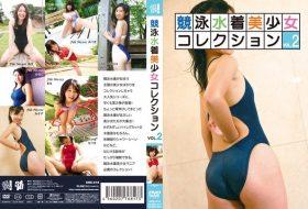 [SRE-018] 競泳水着美少女コレクション VOL.2