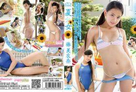 [IMBD-286] 夏少女 椿美衣奈 Miina Tsubaki Blu-ray