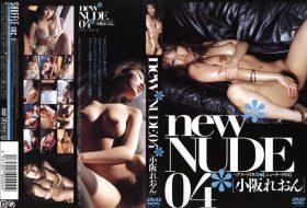 [SFN-04] Reon Kosaka 小阪れおん – new NUDE 04