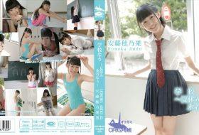 [ORGDB-003] Honoka Ando 安藤穂乃果 – 学校なう ~夏休み水着なう~ Blu-ray