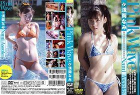 [ICDV-30010] Nami Asaoka 浅岡なみ – Pink Wave