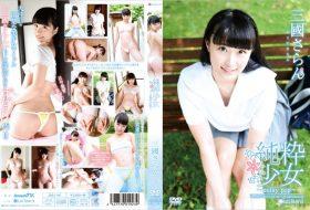 [JSSJ-145] Saran Mikuni 三國さらん – Pure Girl 純粋少女 ~ milky pop ~