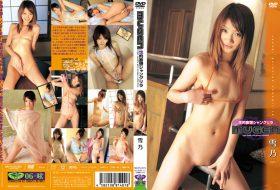 MGEN-015 MUGEN Sexual Fantasies Shangri La Yukino MUGEN 性的妄想シャングリラ 雪乃