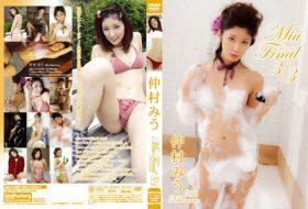 [IDOL-076] 仲村みう Miu Nakamura – MIU. FINAL 3/3
