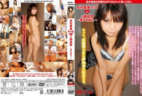 MWKD-5088 Mami Wakamura 若村真美 R18の御法度~美少女蘇り。~