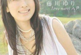 [PCBP-11896] Yuri Fujikawa 藤川ゆり – love navi 八戸