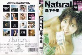 [SDCD-1001] Chisato Morishita 森下千里 – Natural