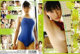 [UFID-004] Ayano Takahashi 高橋あやの – ジュニアアイドル危険なオーディション