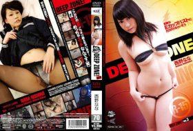 [SHO-057] Nana Nishino 西野なな – DEEP ZONE! VOL.3