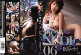 [SFN-06] Kaede Matsushima 松島かえで – new NUDE 06