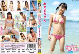 [MM-075] Misuzu Tanaka 田中美鈴 – Peach vol.75 もももも vol.75