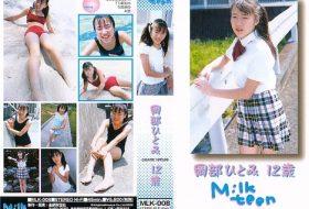 [MILK-01] Ryo Shihono しほの涼 – MILKYPOP しほの涼