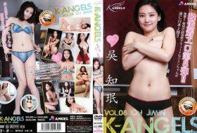 [KAG-008] OH JIMIN 吳知珉 – K-ANGELS VOL.8