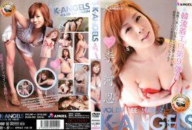[KAG-009] LEE HAEUN 李河恩 – K-ANGELS VOL.9
