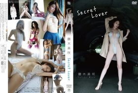 [DSTAR-9082] Misa Fujiki 藤木美咲 – Secret Lover
