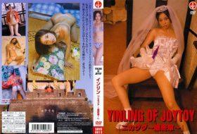 [SBVD-0013] Yinling of Joytoy インリン・オブ・ジョイトイ – ニカグダ~最終章