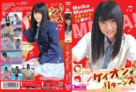 CPSKY-236 Meika Minami 水波メイカ ケイオン♪♪ リターンズ