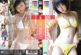 [SOPD-9002] Noriko Kijima 木嶋のりこ – 激写 VOL.2 現役高校生