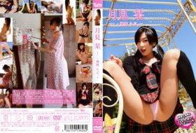 MWKD-5024 月見栞 Shiori Tsukimi ~・・裸舞 らぶ。~