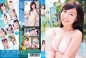 [TRID-216] Mai Takahashi 高橋まい – Angel Kiss~いちにんまい!~