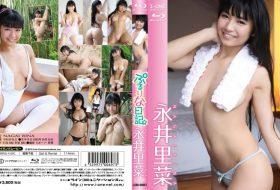 [LCBD-00697] Rina Nagai 永井里菜 – ぷるりな日記☆ BLu-ray
