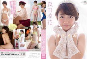 TSDS-42047 すずらん 森田涼花