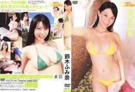 [TSDV-41301] Fumina Suzuki 鈴木ふみ奈 – ピュア・スマイル Pure Smile