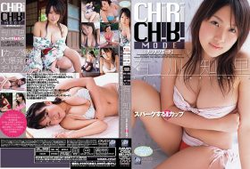[MMA-052] Chiri Arikawa 有川知里 – CHIRI CHIRI MODE