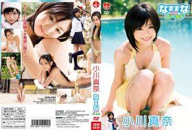 SBVD-0058 なままなゴールド 小川真奈