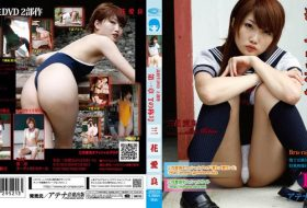 SMAC-043 高校生DVD 2部作 第一章 Tの称号 三花愛良