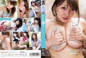 [QHK-003] Mao Niikura 新倉まお – GIRLS-PEDIA 新倉まお2