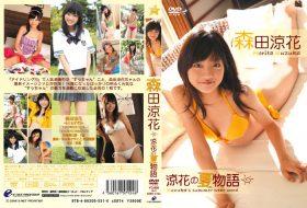 ENFD-5104 涼花の夏物語 森田涼花