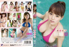 ENFD-5301 純愛以上 篠崎愛