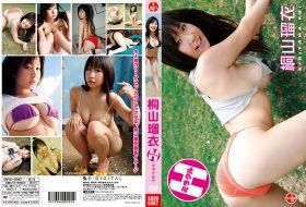 SBVD-0087 ミラクルH 桐山瑠衣