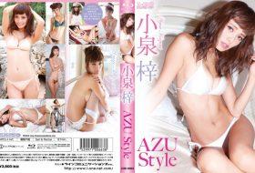 [LCBD-00663] Azusa Koizumi 小泉梓 – AZU Style Blu-ray