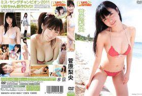 TSDV-41430 Pure Smile ピュア・スマイル 菅原梨央