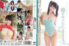 [MMR-AZ021] Hinata Shizaki 志崎ひなた – ひなたのかたち