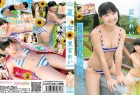 IMBD-335 夏少女 黒宮れい Part10