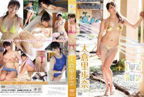 [TSDS-42022] Rihona Okura 大倉里歩奈 – Floral Nurse