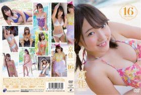 [ENFD-5702] Kyouka 京佳 – 16 -Six Teen-