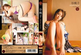 TRSF-020 SWINUTION 谷桃子