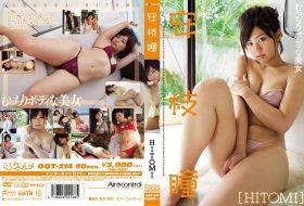 ENFD-4151 Hitomi 安枝瞳