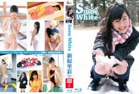 SBKB-0008 Snow White 新原里彩