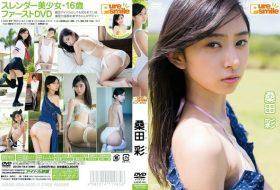 TSDV-41539 ピュア・スマイル 桑田彩