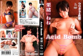 [ABCD-001]Nene Kurio 栗緒ねね – Acid Bomb ~クリオネの性態~