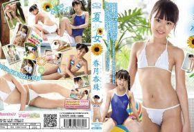IMBD-293 夏少女 香月杏珠