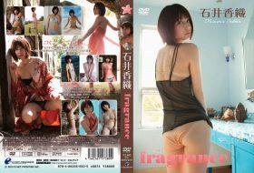 ENFD-5197 fragrance 石井香織