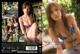 ENFD-5167 Naked Heart 熊田曜子