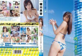 [OME-197] Kanon Hokawa 穂川果音 – お天気お姉さんの休日